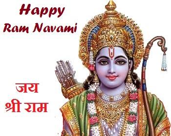 Ram Navami 2018