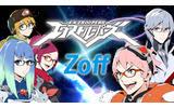 エクストルーパーズ × Zoff
