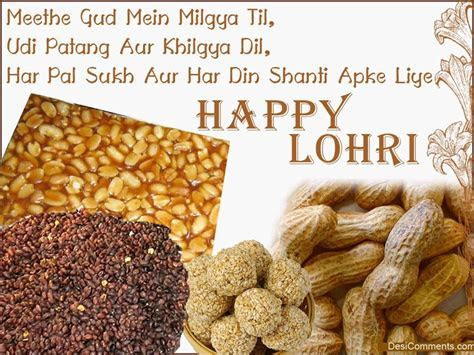 Happy Lohri 2015 Punjabi Songs Lyrics Mp3 Download   Happy