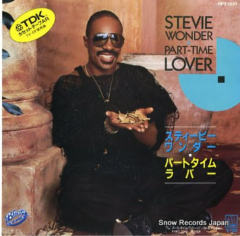WONDER, STEVIE part time lover