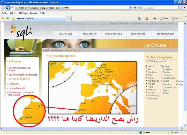 Localiser La Ville De Casablanca Sur Cette Carte