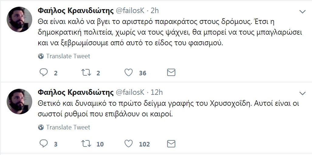 failos_