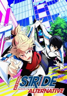 Prince of Stride: Alternative picture