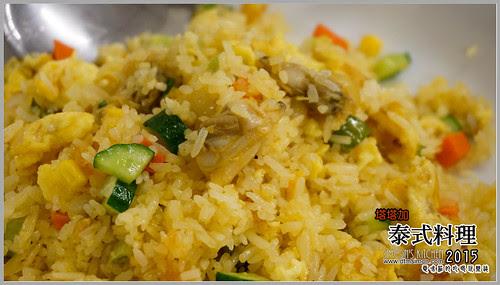 塔塔加泰國料理21.jpg
