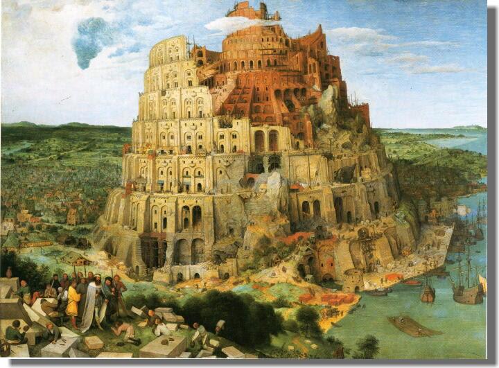 バベルの塔 ブリューゲル 複製画 絵画