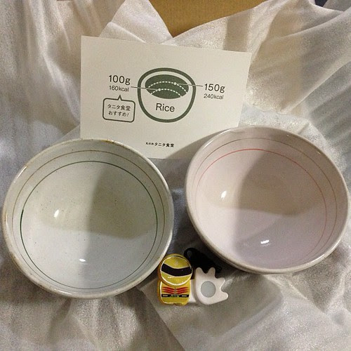 茶碗の内側の線でカロリーが分かります。