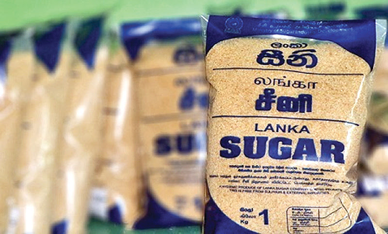 Sugar Corporation profits top Rs 1,174 mn in 2017