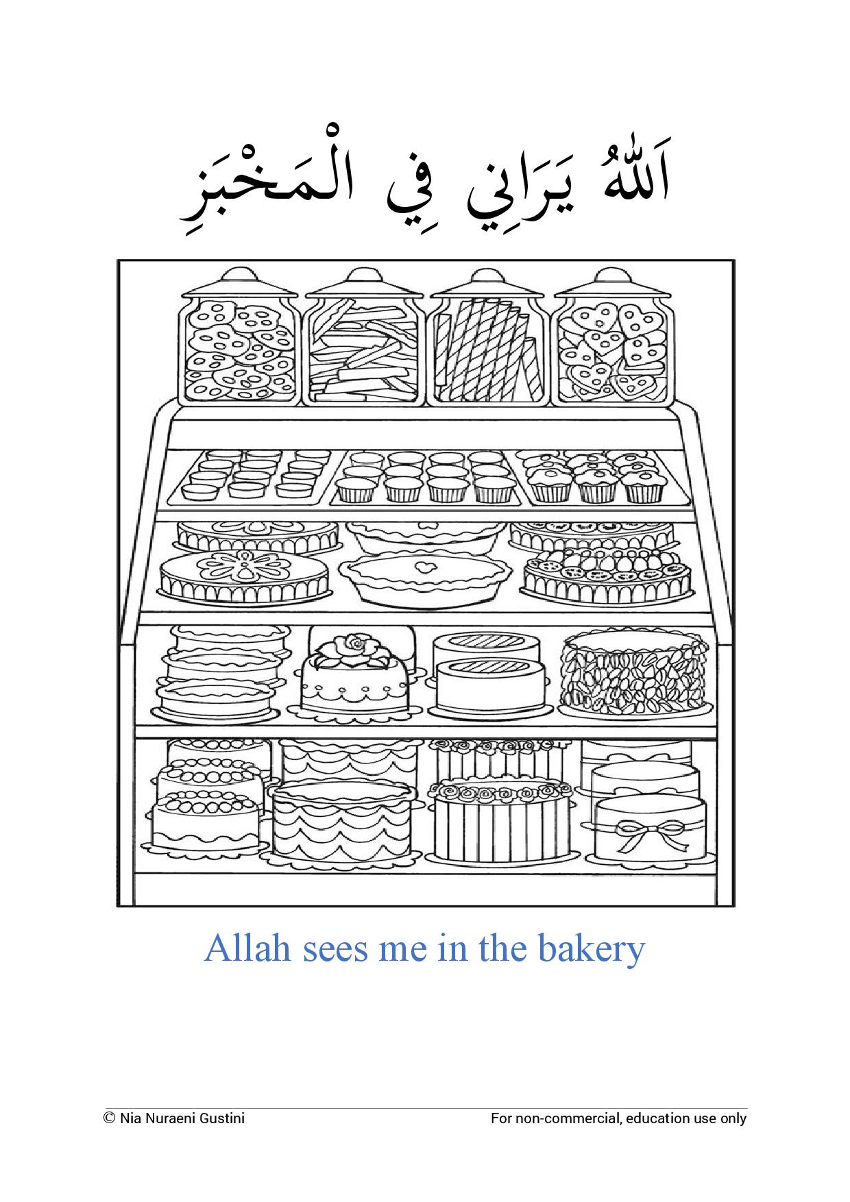 Download the bilingual version here and the trilingual version here إن شاء الله