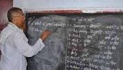 SUPREME COURT, TEACHERS, SALARY : सुप्रीम कोर्ट ने पूछा था- चपरासी का वेतन टीचर से ज्यादा क्यों?, अस्थाई शिक्षकों को समान वेतन दिया तो स्कूलों को बंद करना पड़ जाएगा - बिहार सरकार