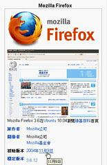 firefox3612-01