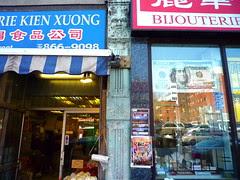 kien xuong and friend