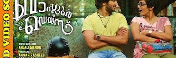 Download Ethu Kari Raavilum Song Mp3 Mp4 Full