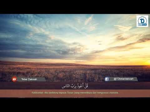 SURAT AN NAAS   SALAH MUSSALY
