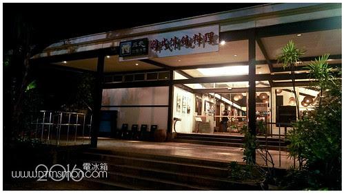 三元韓國台中05.jpg