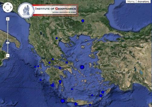 Ισχυρός σεισμός 4,8 Ρίχτερ ανοιχτά της Άνδρου - Έγινε αισθητός στην Αττική