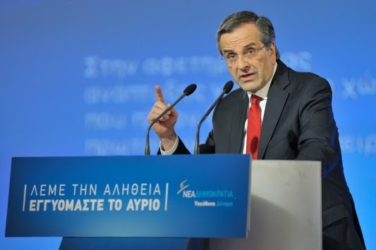 Σαμαράς για ΣΥΡΙΖΑ: Στην Ευρώπη θα είναι σαν τη μύγα μες το γάλα