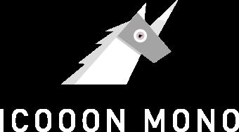 アイコン素材ダウンロードサイトicooon Mono 商用利用可能な