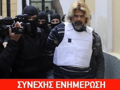 Συνελήφθησαν συνεργοί του Ξηρού
