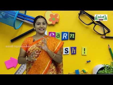 Class 10 English Unit 7 Supplementary A Dilemma Tamil Medium Kalvi TV