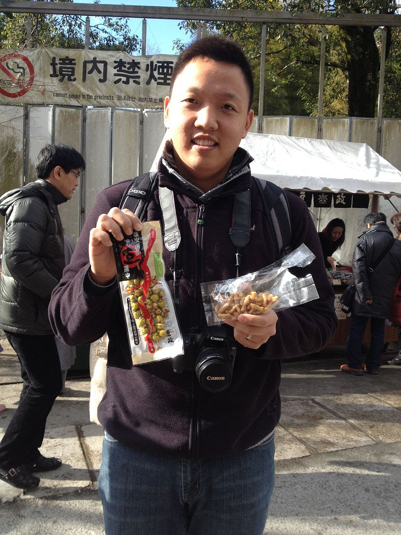 Kyoto Golden Pavilion Goodies--Wasabe Peas and Roasted Nuts photo 2013-12-22093438_zps489f3432.jpg