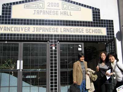 日本語学校のJPG