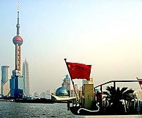 Shanghai, .