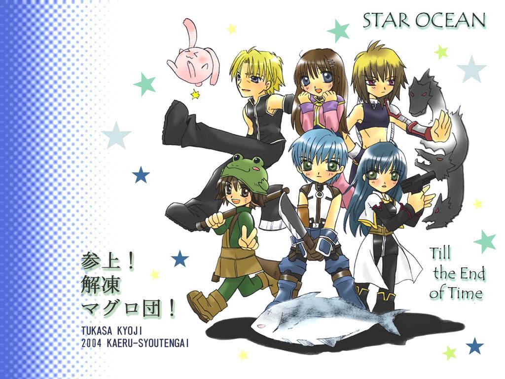 Sotet Star Ocean Photo 11318071 Fanpop
