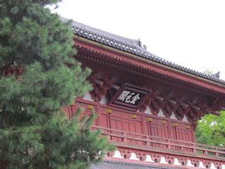Daitokuji - Sanmon