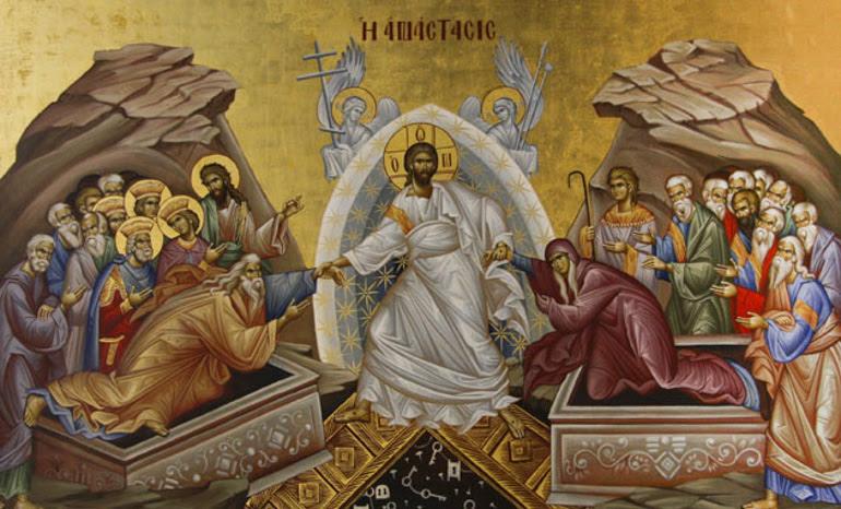 Αποτέλεσμα εικόνας για ανάσταση