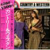 COUNTRY RANGERS - country & western