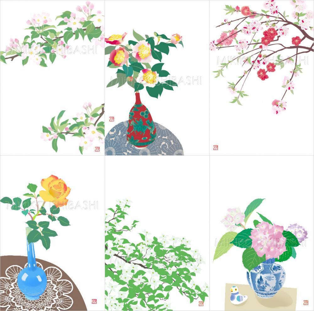 和のイラスト 木の花の絵はがきセット ミライデザイン ポストカード