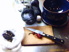 CHILE PEPPER CHAI TEA