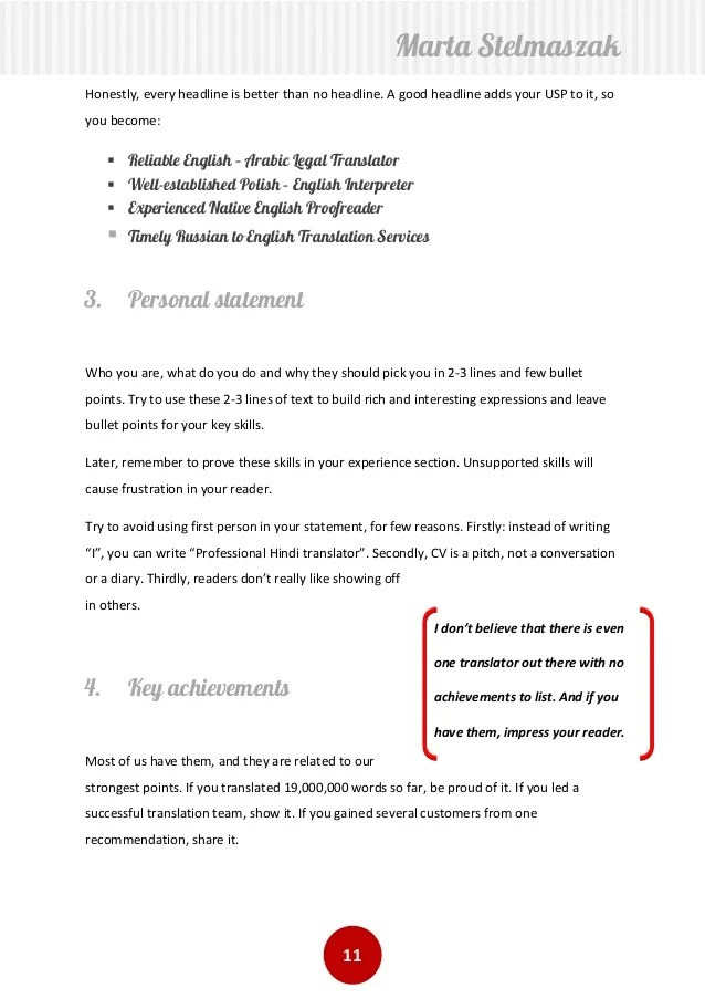 Cv English Translation