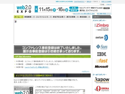 web2expo.jpg