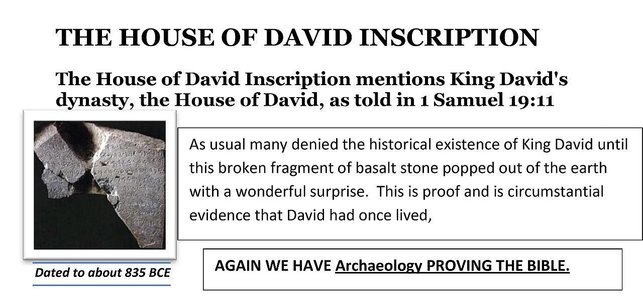 THE HOUSE OF DAVID INSCRIPTION. Or, Tel Dan Stele. The Tel Dan inscription.
