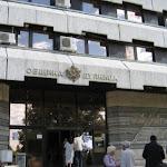 Община Дупница приема заявления за предоставяне на мобилни интегрирани здравно-социални услуги - Кюстендил - DarikNews