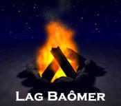 Lag Baômer