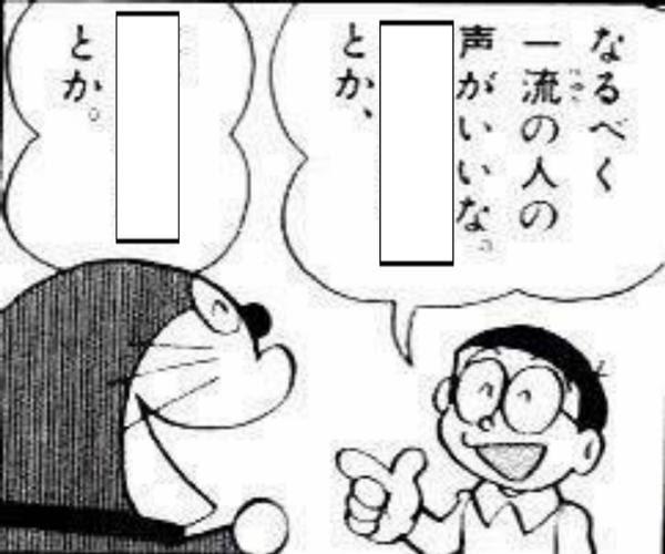 小田和正山下達郎 2018年06月03日のイラストのボケ62842427 ボケ