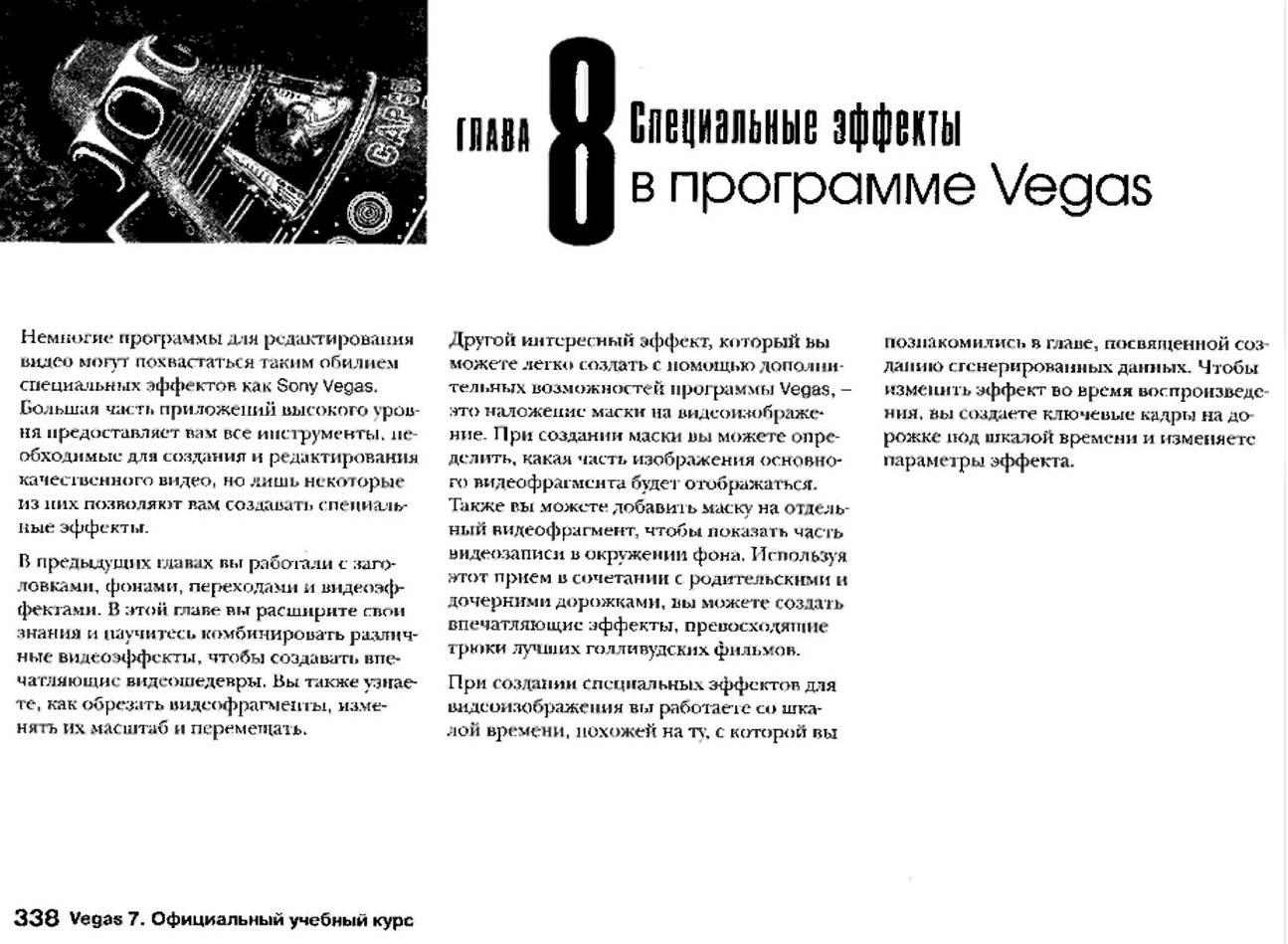 http://redaktori-uroki.3dn.ru/_ph/12/753240045.jpg