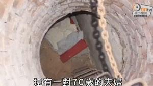 Chinês vive há 20 anos em bueiro para pagar estudos dos filhos (Foto: Reprodução/OnTV)