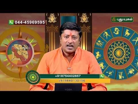 தாந்த்ரீக ஜோதிடம்   ஶ்ரீ.வாமனன் சேஷாத்ரி   Neram Nalla Neram   01 04 2018