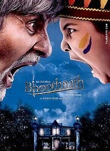 Bhoothnath Movie Watch Online Free | Hindi Film | Full Movie | Bollywood Film | Free Stream Online