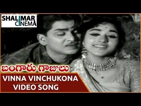Vinnavinchukona Chinna Korika Song Lyrics telugukalalu