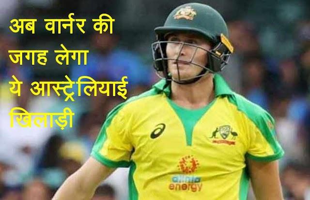 वार्नर की जगह ओपिंनग के लिए तैयार है ये आस्ट्रेलियाई बल्लेबाज, नाम चौंका देगा आपको
