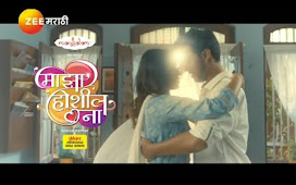 Maza Hoshil Na Lyrics | Aarya Ambekar | Ashok Patki