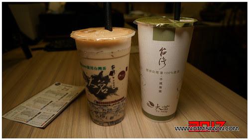 大茗台灣茶05.jpg
