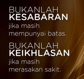 kata kata bijak islami kata kata sedih