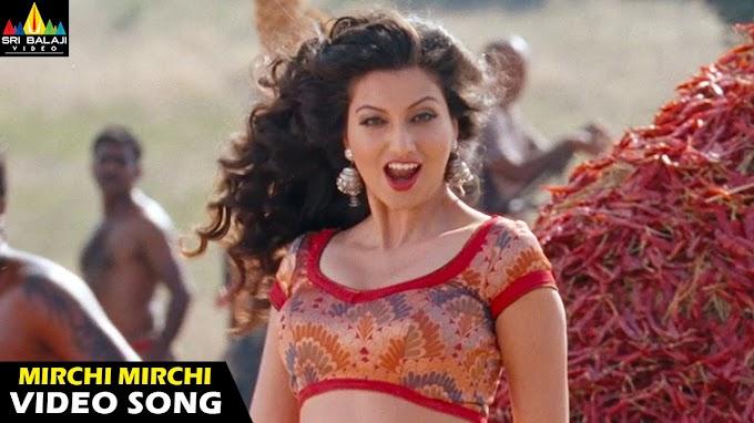 Mirchi Title Song Lyrics in Telugu - Mirchi | Prabhas, Anushka, Richa
