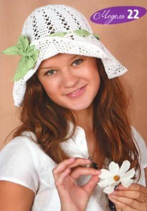 Шляпа с атласной лентой.