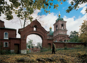 Western Gate of the Resurrection Skete by Sergey Kompaniychenko - Valaam Monastery